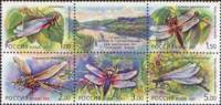 Russia 2001 Insects Animals Fauna Animal Dragon-flies Dragon Fly Files Insect Nature Mountain Stamp MNH Michel 903-907Zd - 1992-.... Federation