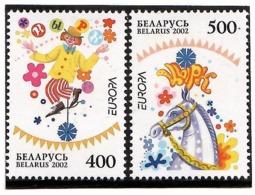 Belarus 2002 . EUROPA  (Circus). 2v. Michel # 447-48 - Bielorussia