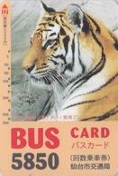 Carte Prépayée Japon - Série 3/3 - ANIMAL - Félin - TIGRE -  TIGER Feline Japan Prepaid Bus Card - 430 - Selva