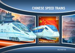 Maldives 2019 Chinese Speed Trains   S201910 - Maldives (1965-...)