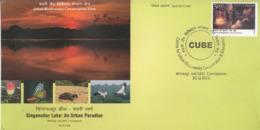 India  2018  Butterflies  Turtle  Birds  Sanganallur Lake  Special Cover  # 23420   C&D Inde  Indien - Butterflies