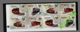 Mail Au Tramway électrique De Donetsk De La Version 2019 De L'attelage - Strassenbahnen