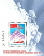 USSR Russia 1982 Soviet Ascent Of Mount Everest Flag Camp Route Geography Place Explore Sciences Stamp Mi BL160 (5237) - 1923-1991 USSR