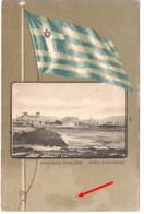 GRECE  GREECE Carte Au Drapeau Flag Postcard Nouveau Phalère Près D'Athènes - Greece