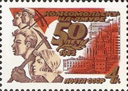 USSR Russia 1982 50th Anniversary Komsomolsk-on-Amur Organization Architecture Coat Of Arms Celebrations Stamp MNH - 1923-1991 USSR