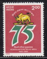 India MNH 1995, Area Army Headquaters, Defence, Taurus Symbol, Horoscope, Astrology, Bull, Animal. - India