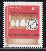 India MNH 1995, Bharti Bhawan Library, Book, Education, Knowledge, - India