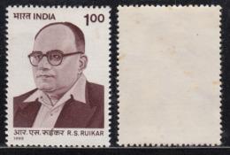India MNH 1995, Ramachandra Sakharam Ruikar, Trade Unionist,, As Scan - India