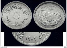 EGYPT - Mule 5 Milliemes - F.A.O - 1972 Instead Of 1973 - KM 433 - V Rare - Egypt