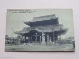 The GRAND TEMPLE Dedicated To OSUKANZEON Ni The Pleasur Resort NAGOYA () Anno 19?? ( See Photos For Detail ) ! - Nagoya
