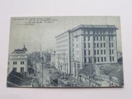 The MITSUBISHI And SUMITOMO Building On The Thoroughfare NAGOYA () Anno 19?? ( See Photos For Detail ) ! - Nagoya