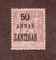 Zanzibar N°31 N* TB Cote 125 Euros !!!RARE - Ongebruikt