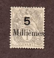 Port Said N°61d N* TB Cote 320 Euros !!!RARE - Unused Stamps