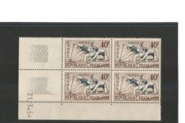 France 1953 Coin Daté N°963**  31/3/54  Canoë - 1950-1959