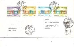 Liban ( Lettre Recommandée De 1975 De Beyrouth Vers L'Autriche à Voir) - Libanon