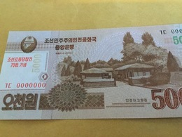 KOREA NORTH PCS19 5000 Won 2013 #0000000 Commemorative 70 Years  UNC - Corea Del Nord