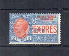 Italia - Regno - 1925/26 - Espresso Da 2 Lire - Nuovo ** - (FDC18421) - 1900-44 Victor Emmanuel III.
