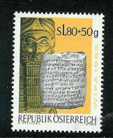 Österreich 1965:  Mi.-Nr. 1185: WIPA II ** - 1961-70 Ungebraucht