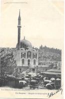 Turquie Turkey - Izmir Smyrne - Mosquée De Saleptzoglou (Salepcioglu) - Editeur Dermond N° 224 - Turquie