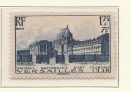 """PIA-FRA -1938 :A Profitto Delle """"Stagioni Nazionale Di Arte Francese"""" - Corte D'onore Del Cast. Di Versaille - (Yv  379) - Ongebruikt"""