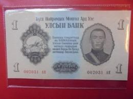 MONGOLIE 1 TUGRIK 1955 PEU CIRCULER/NEUF (B.9) - Mongolie