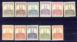 Belg.Kongo - Congo Belge (xx) Nr 214-224  -  Postfris - Neufs - MNH - Congo Belge