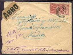 RUSSIE - N° 1066 / LETTRE - B - Covers & Documents