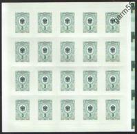 RUSSIA STANDARD FULL SHEET  3 Rubles 2019 MNH ** LUX - 1992-.... Fédération