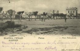 Greece, PATRAS PATRA Πάτρα, Place Psila-Alonia (1903) Postcard - Griekenland