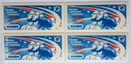 USSR Russia 1963 Block Second Group Space Flight Symbolic Statue Worker Collective Farmer Stamps MNH Michel 2771A - 1923-1991 USSR