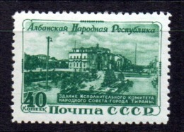 Sello  Nº 1526  Rusia - 1923-1991 URSS