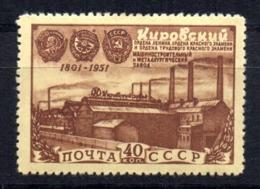 Sello  Nº 1540  Rusia - 1923-1991 URSS