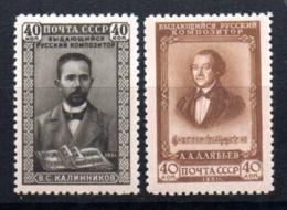 Serie  Nº 1574/5  Rusia - 1923-1991 URSS