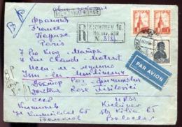 RUSSIE - N° 611 + 1233 (2) / LR AVION DE KICHINEV LE 30/9/1955 POUR LA FRANCE - TB - Lettres & Documents