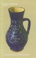 Romania Roumanie Rumanien - Bucuresti Village Museum Pottery 08.08 2 - Romania