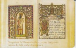 Romania Roumanie Rumanien - National Art Museum 02.08 Manuscript Orthodox Byzantine Art 02/08 - Romania