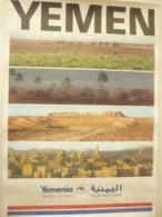 Yemen  Affiches - Manifesti