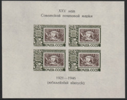 URSS - BLOC N°6 * (1947) . - 1923-1991 USSR