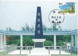 Carte Maximum - Taiwan - Formose - South China Sea Archipelago - Pratas Island - 1945-... Republic Of China
