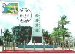 Carte Maximum - Taiwan - Formose - South China Sea Archipelago - Itu Aba Island - 1945-... Repubblica Di Cina