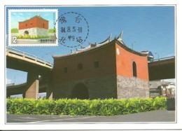 Carte Maximum - Taiwan - Formose - Taipei Cheng En Gate - 1945-... Repubblica Di Cina