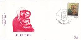België - FDC 663 - 11 September 1982 - Culturele Uitgifte - Werk Van Pierre Paulus - OBP 2063 - FDC