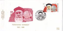 België - FDC 877 - 22 Oktober 1988 - Solidariteit - Pater Ferdinand Verbiest (1523-1588) - Astronoom - OBP 2305 - FDC