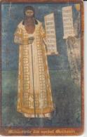 Romania - Monastery Byzantine Icon  Phonecard - See Photos (front/back) 6 - Romania