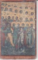 Romania - Bucovina Sucevita Painted Monastery Byzantine Icon  Phonecard - See Photos (front/back) 2 - Romania