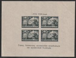 URSS - BLOC N°4 * (1944) - 1923-1991 USSR
