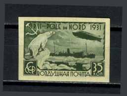 Brise-glace 1932 Malygin - Navires & Brise-glace