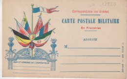 FRANCE : CARTE POSTALE MILITAIRE . EN FM . DRAPEAUX . NEUVE . - WW I