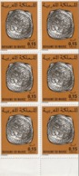 Maroc. Bloc De 6 Timbres Yvert N° 770 De 1976. Monnaie. - Coins