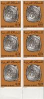 Maroc. Bloc De 6 Timbres Yvert N° 770 De 1976. Monnaie. - Münzen